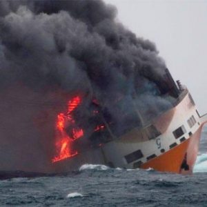 Cargo Vessel With 2,210 Cars On-board Sinks After Catching Fire